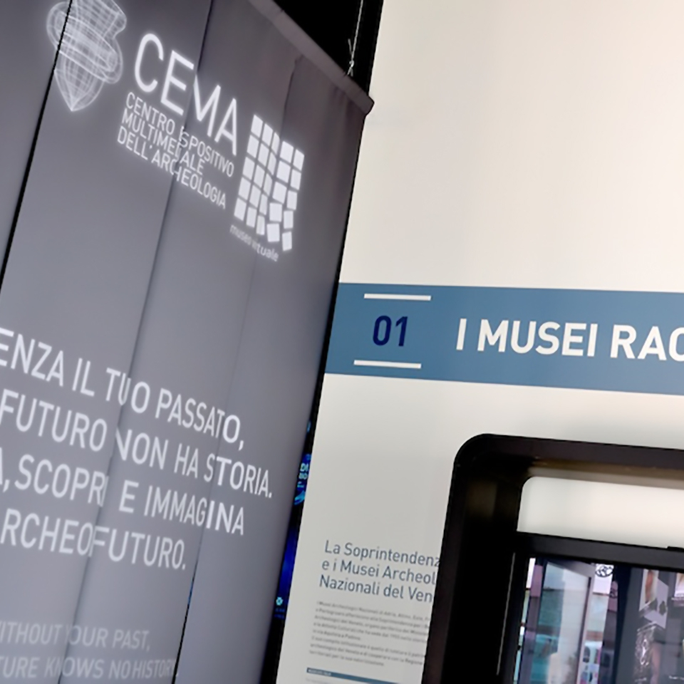 Cema Museo Virtuale